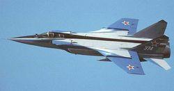 Что стало причиной крушения истребителя в Пермском крае?