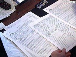 Что грозит отказавшимся от переписи в Литве?