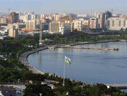 Когда в Баку состоится Международный страховой форум?