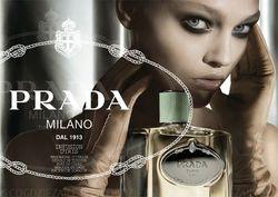 Где дом моды Prada разместит свои ценные бумаги?