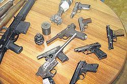 Сколько средств будет направлено на выкуп оружия у населения Кыргызстана?