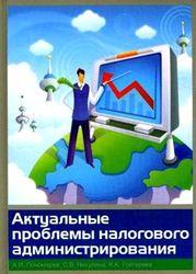 Сколько средств необходимого для усовершенствования налогового администрирования в Таджикистане?