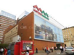 Кому теперь принадлежат торговые центры MetroMarket?