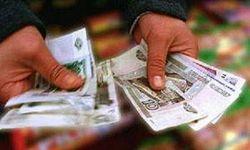 Хорошие зарплаты будут облагаться дополнительным налогом