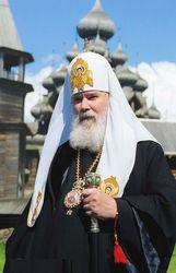 К чему призвали Русскую православную церковь?