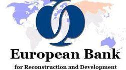 Сколько выделит ЕБРР на осуществление инвестпроектов в Молдове?