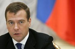 Президент России внес на ратификацию соглашение о принципах валютной политики