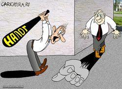 налоговая система
