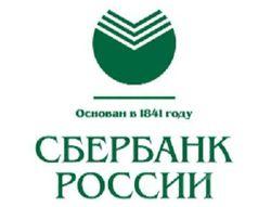 Сбербанк заинтересован в сотрудничестве с Нижним Новгородом