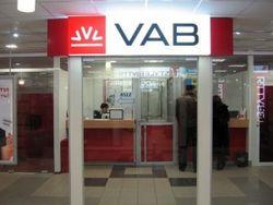 «VAB банк»