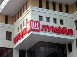 Какую сумму «ЛукОйл» намерен инвестировать в Узбекистан?