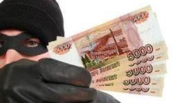 В банковском учреждении задержали мошенника, пытавшегося перевести средства со счета депутата Госдумы