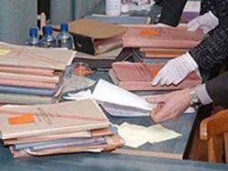 Сотрудники МВД проводят обыски у московских налоговиков