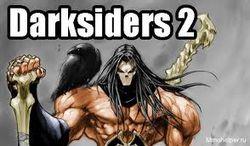 Штат разработчиков Darksiders II пополнился известным композитором