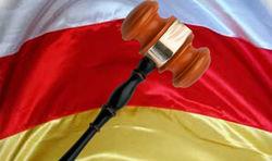 Что постановил Верховный суд Южной Осетии?