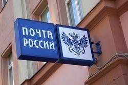Московские отделения связи снова грабят