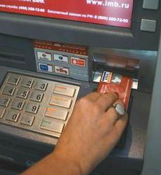 Альфа банк совместно с «Одноклассниками» запустит платежный терминал