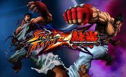 Уже совсем скоро в PS3-версии Street Fighter x Tekken появятся два «новых» персонажа
