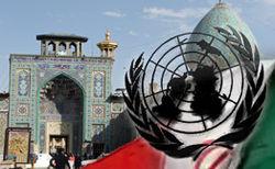 Иран поддерживает инициативу Китая и России в СБ ООН