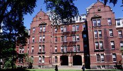 Почему Гарвард – не лучший вуз в мире?