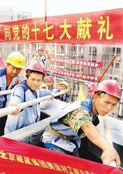 Китай вряд ли сможет спасти Европу от кризиса