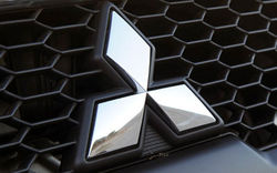 Mitsubishi прекратит производить машины в Европе к 2013 году