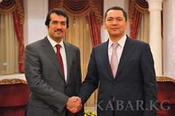 Кыргызстан презентовал свои инвестиционные возможности в Катаре