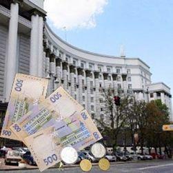 Азаров хочет уменьшить дефицит бюджета