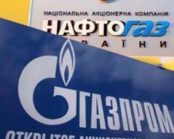 Киев готов помочь России обеспечить Европу газом