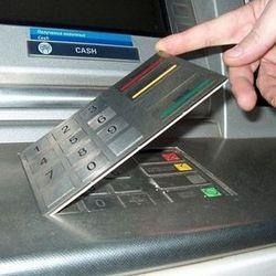 Бердянские студенты обворовывали банкоматы
