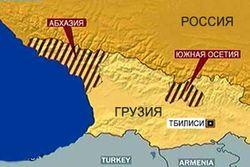 Где Россия сможет разместить свои военные базы?