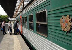 Сколько туристов воспользовались фирменным поездом «Армения»?