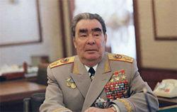 Продаётся квартира Леонида Брежнева