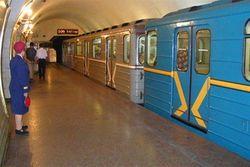 Попов повысит степень надежности метрополитена в Киеве