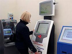 Билет на поезд можно оплатить через терминал