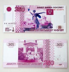 Центробанк России вводит новую банкноту?