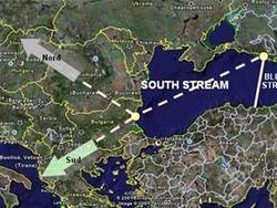 """""""Южный поток"""""""