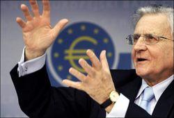 Управляющие ЕЦБ объявили о внеочередном заседании