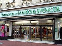 Чем грозит падение розничных продаж в Великобритании?