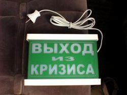 В Казахстане выход из кризиса видят в развитии предпринимательства