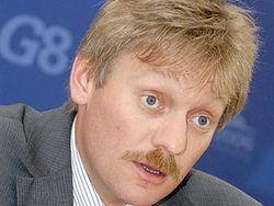 Песков: власти рассматривают проект фонда для иностранных инвестиций