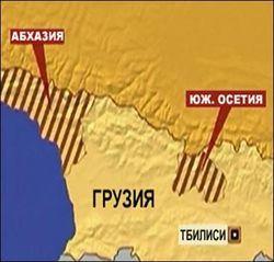 Выступит ли Москва гарантом неприменения силы между Южной Осетией, Абхазией и Грузией?