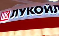 Сколько средств намерен привлечь «ЛукОйл» для инвестиций в добычу газа в Узбекистане?