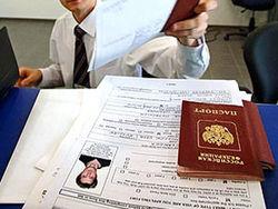 На время Олимпиады в Лондоне Ирландия отменила визы для российских граждан
