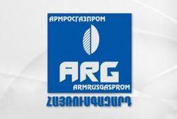 «АрмРосгазпром»