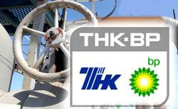 Почему ВР хочет продать свою долю в совместной компании ТНК-BP?
