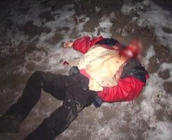 В столице России нашли труп в луже крови