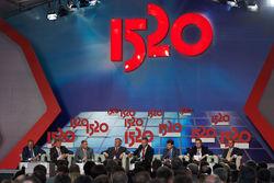 Когда состоится III Международный региональный железнодорожный бизнес-форум?