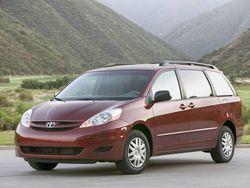 Toyota отзывает автомобили из-за опечатки