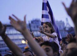 В нынешнем году в Греции сократят 15 тысяч госслужащих?